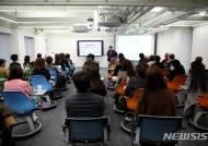 GS칼텍스, 전남 여성 리더십 개발 포럼 20일 출범