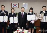 설동호 교육감 학교전담경찰관 표창장 수여