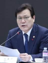 """금융위원장 """"혁신 발목 잡는 금융감독 행태 과감히 개선"""""""