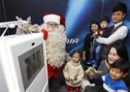 핀에어 산타와 크리스마스 챌린지 이벤트