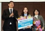 평창동계올림픽 여자 아이스하키 남북단일팀, 민족화해상 선정