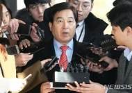 """'예산정보 유출' 심재철, 검찰 출석…""""정권이 누명 씌워"""""""