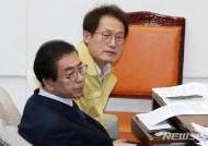 박원순 서울시장-조희연 서울시교육감, 서울시의회 본회의 참석