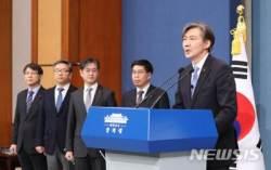 """靑, 기업 감찰 의혹에 """"공공기관 첩보에 민간 정보 배제 불가능"""""""