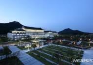 경북도, 결혼자금 지원 등 내년 10대 일자리·경제 정책 밝혀