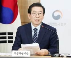 박원순, 26일 서울지역 주택공급 세부계획 발표