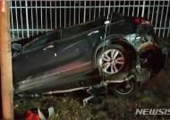 아들 면회 일가족 교통사고 참사, 안전벨트 미착용 가능성