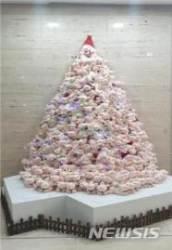 [부산소식] 부산시립미술관, '돼지인형' 크리스마스트리 이벤트 등