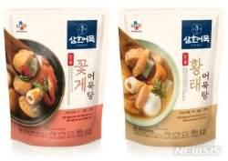 CJ제일제당, 외식메뉴 재현한 편의형 어묵탕 출시
