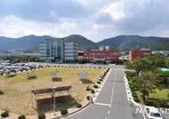 경남에너지, 도시가스요금 인하 속 사회공헌 열정 '후끈'