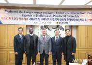 전북도의회, 우간다 테소지역과 교류협력 모색