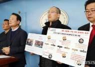 한선교 한국당 의원, 유진룡 전 문화부 장관 고발 기자회견