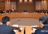 제1차 공공기관 안전관리 강화 회의