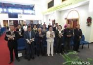 하와이 이민교회 창립 100주년기념 예배