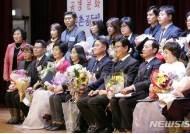 송파구 새마을 지도자 대회