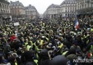 프랑스 '노란 조끼' 시위과정 10번째 사망자 발생