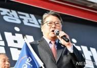 """대구서 대규모 태극기 집회…조원진 """"반문연대는 배신자 연대"""""""