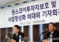 [2018 증시결산]증시 부진에 각종 테마주 '기승'