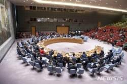 유엔 총회, 크림반도 인권 침해 규탄 결의안 채택