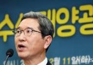"""김학용 """"최저임금법 시행령 강행, 국회 입법권 침해"""""""