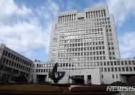 김영준 전 이화전기공업 회장, 횡령·배임 등 실형 확정