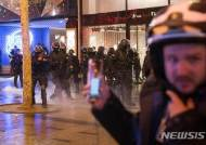 佛 노란조끼 6차 집회... 최루탄과 물대포로 진압하는 경찰