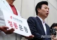 한국당 비대위, '의원 이름 무단 도용' 구본철 제명