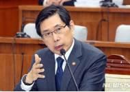 """법무부 검찰국도 '탈검사화' 추진…""""과장급에 일반직 가능"""""""