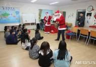 [정선소식]'산타' 강원랜드 경영진, 아동복지시설 방문 등