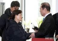 故김용균씨 모친, 국회 찾아 산업안전보건법 처리 '호소'(종합)