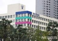 대낮 흉기난동으로 경찰관 살해 40대 '징역 22년'