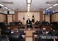 진천군의원 내년도 의정비 3560만원…월정수당 3.7% 인상