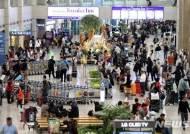 항공여객 누적 1억명 돌파…유럽·중국·동남아 수요증가