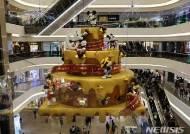 홍콩 쇼핑몰, 초대형 크리스마스 케이크