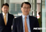"""위성호 신한은행장 """"회장 후보군 5명 중 4명 퇴출...전격교체 의문"""""""