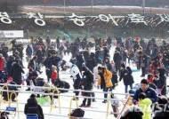 인터파크, 겨울축제 숙박 기획전 '서울부터 빙어축제까지'