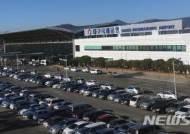 대구국제공항 올해 이용객 400만명 넘는다