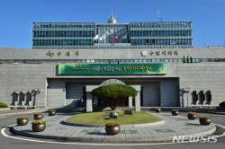'수원시 기업지원센터' 입주기업 모집