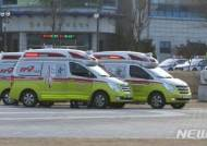 """소방청 """"비응급환자 119구급차 이용자제…상담부터"""""""