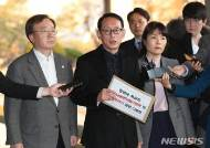 검찰, 청와대 특별감찰반·반부패비서관실 전격 압수수색
