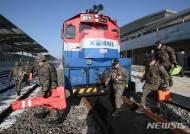 [2018 뉴시스 포토]도라산역에 도착한 북한 철도 조사 열차