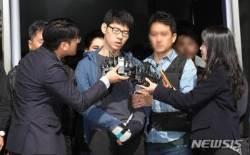 [2018 뉴시스 포토]PC방 살인사건 피의자 김성수