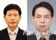 경북선관위 신임 상임위원과 사무처장 취임