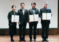 [교육소식]충남대 '진로개발지원 우수대학' 장관 표창 수상 등