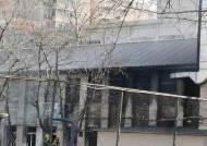 베이징 대학 실험실서 폭발사고…학생 3명 사망