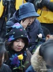 '일본군 성노예제 피해 할머니들을 추모하며'