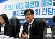 조선사 하도급 문제 해결 관련 발언하는 김상조 공정거래위원장