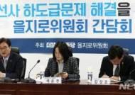 조선사 하도급 관련 발언하는 우원식 분과위원장