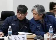 조선사 하도급 관련 간담회 참석한 김도협-이원태 대표