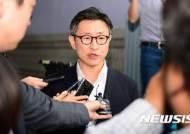 '고교동창 스폰서 뇌물' 김형준 前부장검사, 집행유예 확정